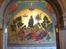 Запрестольный образ - Моление о чаше.Храм преподобномученика Андрея Критского