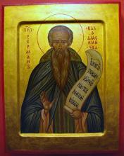 Святой Герман Валаамский