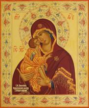 Донская икона Божией Матери.Учебная икона