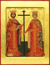 Святые Константин и Елена.
