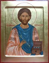 Святой мученник Домиан