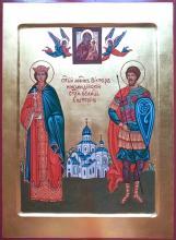 Святой мученик  Виктор Никомидийский и Святая Великомученица Екатерина